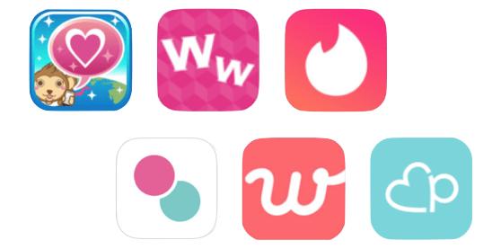 記事で紹介したアプリたち