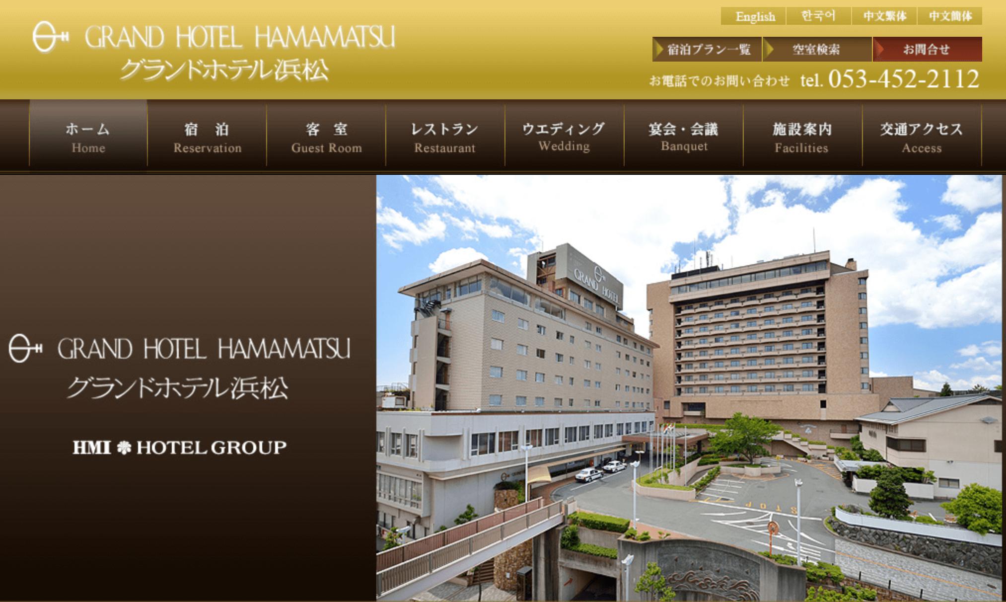 パパ活におすすめなホテル「ホテルニューオータニ高岡」