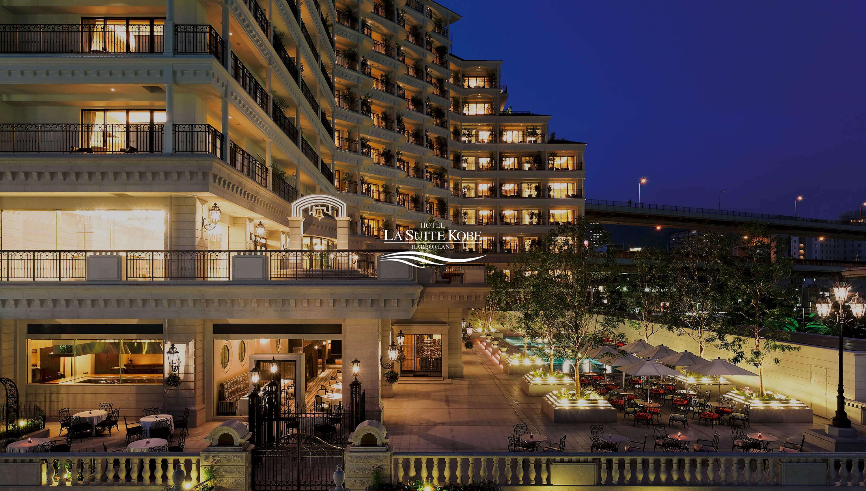 神戸でパパ活におすすめなホテル「ホテル ラ・スイート神戸ハーバーランド」