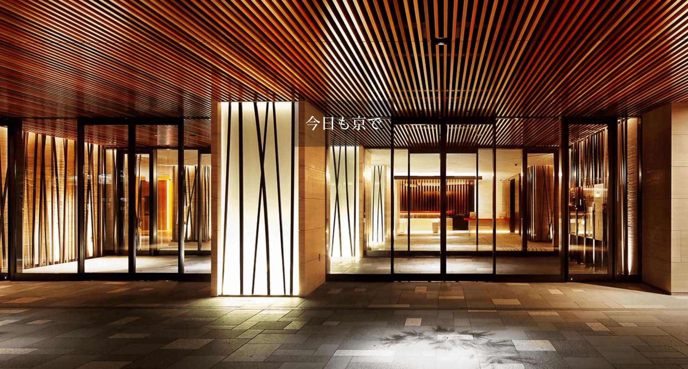 京都でパパ活におすすめなホテル「リーガロイヤルホテル京都」