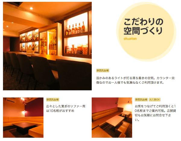琴似でギャラ飲みに使えるお店「PQ Living Bar ピーキューリビングバー」