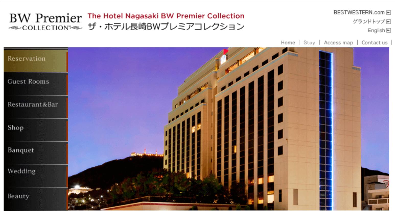 長崎でパパ活におすすめなホテル「」ザ・ホテル長崎BWプレミアコレクション
