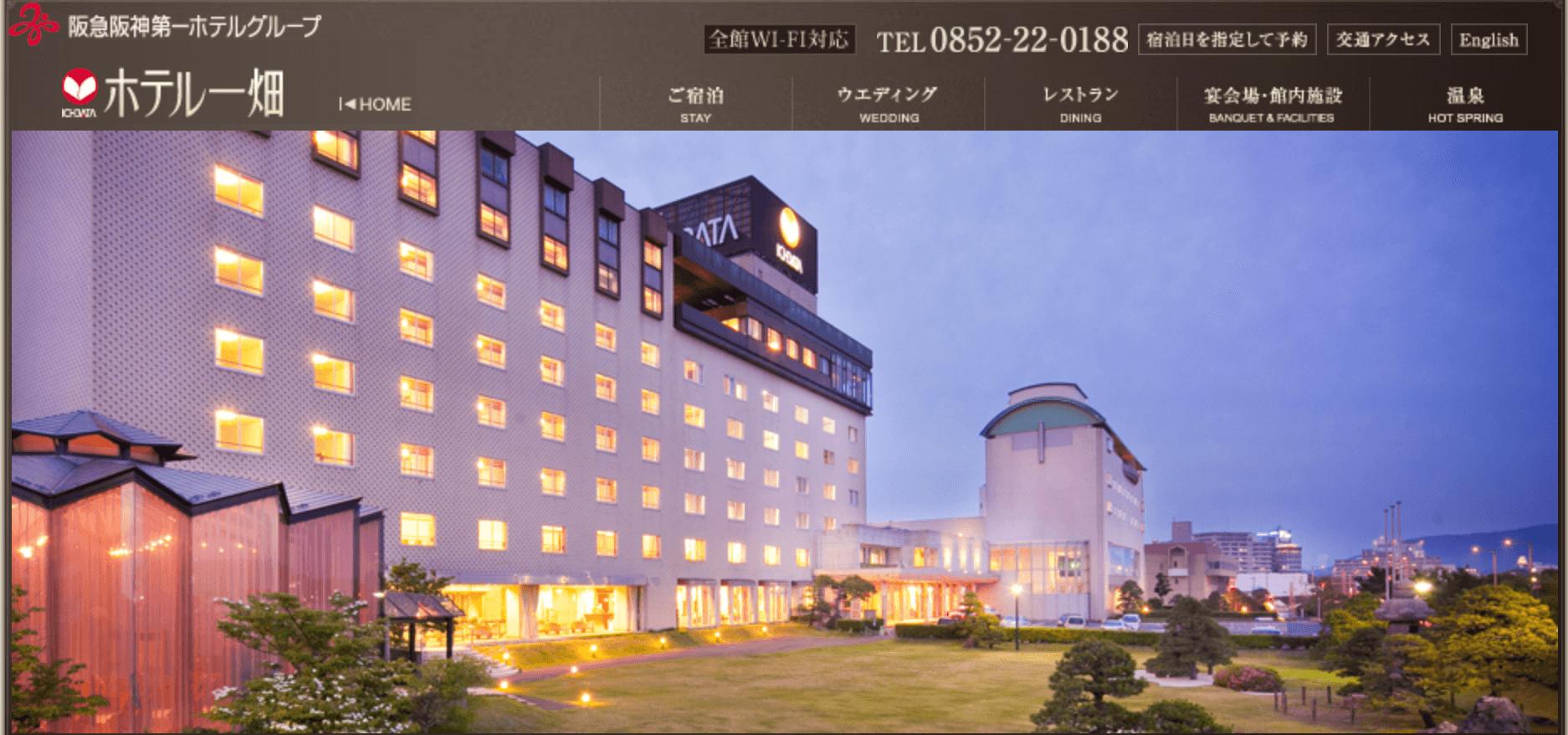 島根でパパ活におすすめなホテル「ホテル一畑」