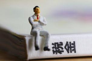 【月10万円以上稼ぐ人は注意】パパ活の確定申告の全知識