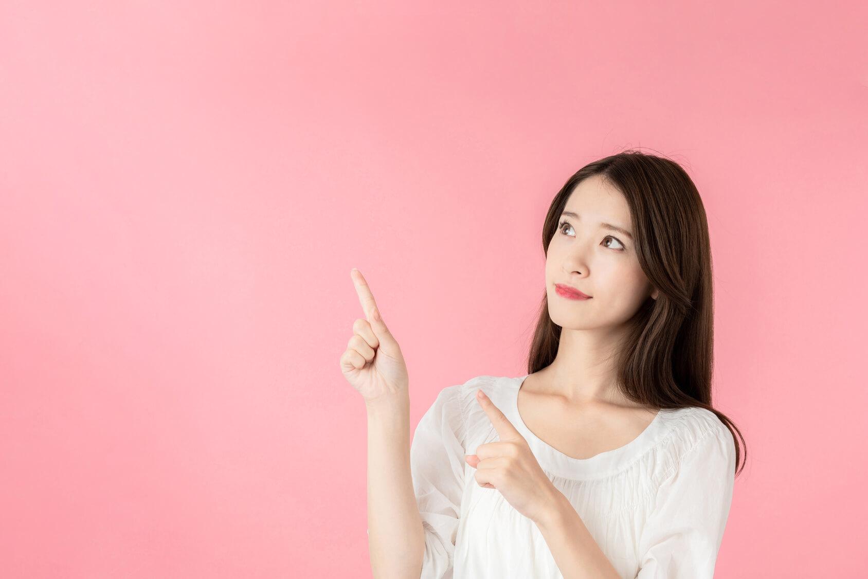 月に30万円を稼ぐP活女子が教える!パトロンの作り方とそのコツ