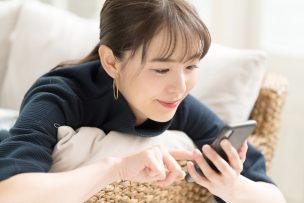 ツイッターでパパ活するリスク|パパ活女子のアカウントまとめ