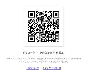 LIONプロジェクトのLINE友だち追加QRコード