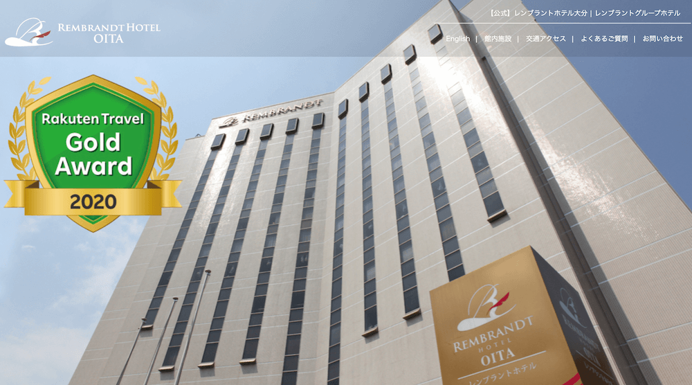 大分でパパ活におすすめなホテル「レンブラントホテル大分」(2021年版)