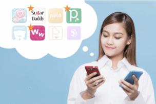 パパ活アプリの選び方のアイキャッチ